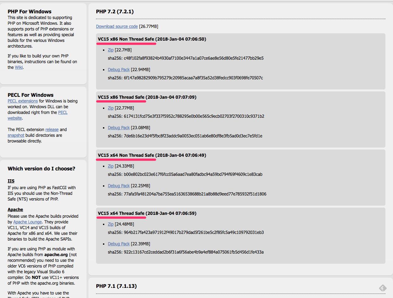 PHP7 2をWindowsにインストールする手順 | WEB ARCH LABO