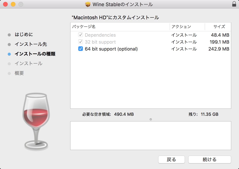 Wine 32 Bit